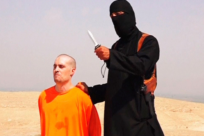 Террористы и журналистка порно смотреть онлайн 25 фотография